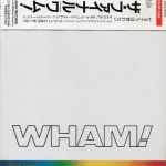 CD,Used,Wham - The Final(Japan)