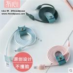 สายชาร์จ Maoxin Genki Cat Meow Meow 100cm (iPhone iPad / lightning port) แท้
