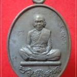 เหรียญหล่อโบราณ พิมพ์นั่งเต็มองค์ ที่ระฤก ร.ศ.233 หลวงพ่อคูณ ปริสุทโธ เนื้อเหล็กน้ำพี้
