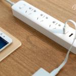 Xiaomi Mi Power Strip - รางปลั๊กไฟอัจฉริยะ (แท้)
