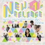 CD, New Release ฮิตทุกค่าย Vol.1
