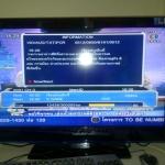 Dreamer 500 (SE)HD PVR