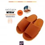 RF01- Size L สีส้มอิฐ