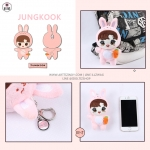 พวงกุญแจตุ๊กตา BTS - JUNGKOOK