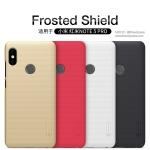 Xiaomi Redmi Note 5 - เคสหลัง Nillkin Super Frosted Shield แท้