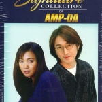 CD,แอม & ดา ชุด Signature Collection of Amp & Da (3CD)