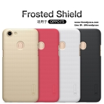 OPPO F5 - เคสหลัง Nillkin Super Frosted Shield แท้