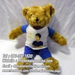 สกรีนตุ๊กตาหมีสื่อรัก - 004