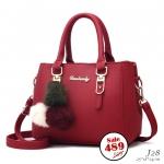 J28 - กระเป๋าห้อยปอมขนนุ่ม - สีแดง