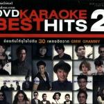 DVD Karaoke Best Hits Vol.2