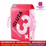 Gluta 3+ กลูต้า ทรี พลัส SALE 60-80% ฟรีของแถมทุกรายการ