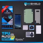 Samsung S9 Plus (เต็มจอ/หุ้มขอบ) - Hi-Shield ฟิลม์ TPU Auto Repair หุ้มขอบ แท้