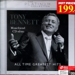 Tony Bennett - All Time Greatest Hits(2011)