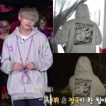 Jacket Hoodie TATA-MANG Gray Sty.V BTS -ระบุไซต์-