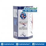 ADOXY เอโดซี่ ออกซิเจนน้ำ SALE 60-80% ฟรีของแถมทุกรายการ