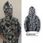 Jacket Hoodie BAPE® STAR CAMO SAHRK Full-zip -ระบุไซต์/สี-