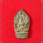 พระนาคปรกรุ่นแรก หลวงปู่โทน วัดบูรพาราม จ.อุบลราชธานี