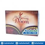 Bunny Doom & Breast Firming Cream บันนี่ ดูม และ ครีมนวดหน้าอก SALE 60-80% ฟรีของแถมทุกรายการ