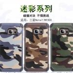 เคสกันกระแทก Samsung Galaxy Note FE/Note 7 : NX CASE ลายทหาร