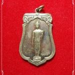 เหรียญเสมา พระพุทธ 25 ศตวรรษ บล๊อคนิยม (แขนโต) เนื้ออัลปาก้า