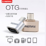 OTG Adapter Remax RA-OTG USB (Android / Micro USB) แท้