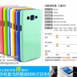 Samsung Galaxy A5 - เคส TPU Mercury Jelly Case (GOOSPERY) แท้
