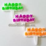 เทียนวันเกิด HAPPY BIRTHDAY แบบป้ายพื้นขาว