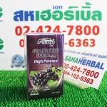 Ausway grape seed 50000mg เมล็ดองุ่นเข้มข้นสุดออสเวย์ SALE 60-80% ฟรีของแถมทุกรายการ