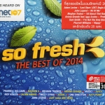 SO FRESH: THE BEST OF 2014