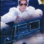 DVD Concert,เจ เจตริน J20 Anniversary