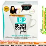 กาแฟ บีเชพ B Shape Coffee จินตรา SALE 60-80% ฟรีของแถมทุกรายการ
