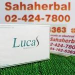 Lucas by atomclinic ลูคัส SALE 60-80% ฟรีของแถมทุกรายการ