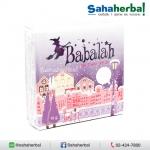 แป้งเค้กทูเวย์ บาบาร่า Babalah cake 2 way SALE 60-80% ฟรีของแถมทุกรายการ