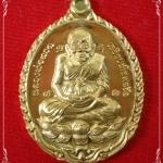 เหรียญหลวงปู่ทวด รุ่น นิมิตโชค เนื้อสัตตะ พระอาจารย์ติ๋ว วัดมณีชลขัณฑ์ ลพบุรี กล่องเดิม หมายเลข ๘๙๑