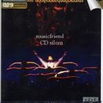 Concert DVD เบิร์ด ธงไชย แมคอินไตย์ Bird Thongcha - Babb Bird Bird Show ตอน มันอยู่ในมือมนุษย์บูมเมอแรง1990