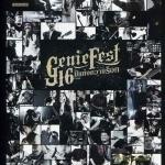 Genie Fest 16 ปีแห่งความร็อก Concert DVD (3 DVD)