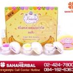 ครีมกล้วยหน้าขาวใส ลดสิว Super DNA Banana Whitening Cream Set SALE 60-80% ฟรีของแถมทุกรายการ