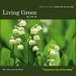 Living Green Lady in white Azalea Spa สปา บรรเลง
