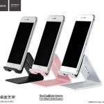 HOCO P1 TABLETOP HOLDER ที่ตั้งมือถือ Smart Phone แท้