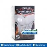 TWO UP by Turbomax ทูอัพ บาย เทอร์โบ แมกซ์ SALE 60-80% ฟรีของแถมทุกรายการ