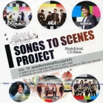 Songs To Scenes Project