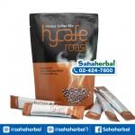 กาแฟ hycafe roast ไฮคาเฟ่ โรสท์ SALE 60-80% ฟรีของแถมทุกรายการ กาแฟลดน้ำหนัก