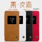 LG G6 - เคสฝาพับ หนัง Nillkin QIN Leather Case แท้