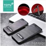 iPhone 7 - เคส TPU ลายเคฟล่า Carbon พร้อมขาตั้ง TOTU DESIGN แท้