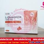 OZEE GLUTA โอซี กลูต้า โปร 1 ฟรี 1 SALE 81-92%