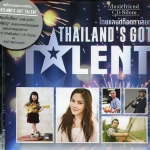 Thailand's Got Talent CD