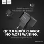 HOCO C26 Mighty Power QC 3.0 Quick Charger หัวชาร์จ ชาร์จไว งานดี แท้