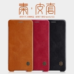 Sony Xperia XZ2 - เคสฝาพับ หนัง Nillkin QIN Leather Case แท้
