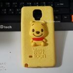 เคสซิลิโคน Winnie The Pooh หลังนูน - SAMSUNG NOTE 4