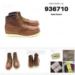Hawkins ID936710 Price 4250.00-